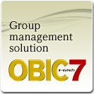 Group management solution OBIC7 オービックセブン